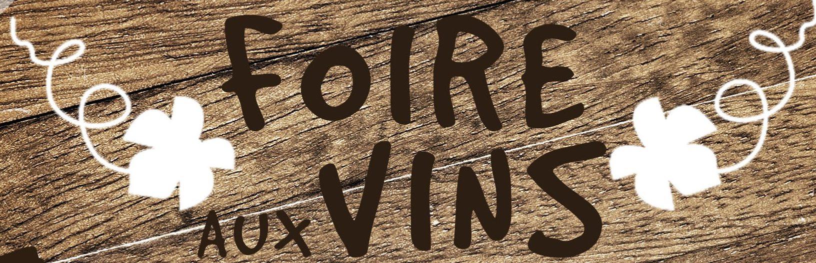 foire aux vins 2017 caviste la grande motte le petit chai cave vin degustation decouverte bonnes affaires